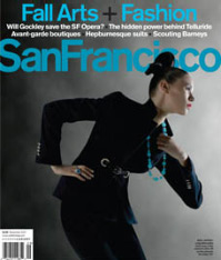 San Francisco Magazine Sept. 07
